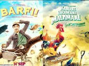 What connects BARFI! with KAMAAL DHAMAAL MALAMAAL?