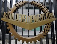 The logo of the Asian Development Bank displayed outside its headquarters in Manila, Philippines on September 2, 2010. The Asian Development Bank (ADB) on Tuesday announced a $525 million aid plan for Cambodia over the next three years to promote the country's economic growth
