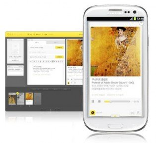 KakaoTalk Page