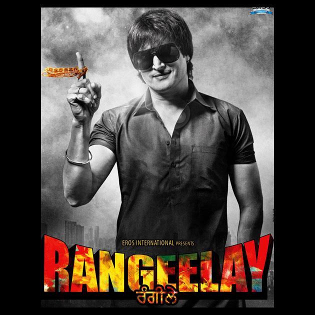 Bollywood is all praise for Rangeelay