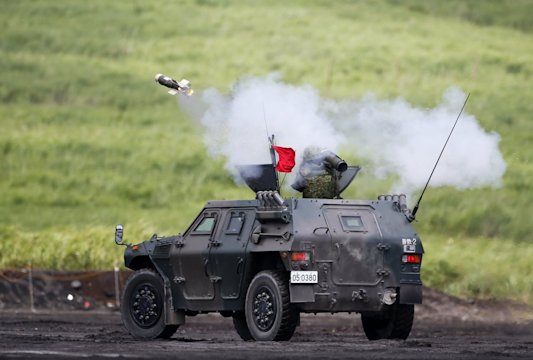 Japan military exercise