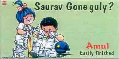On Sourav Ganguly's poor form (2000)