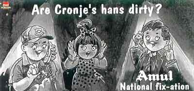 On Hansie Cronje and the match fixing scandal (2000)