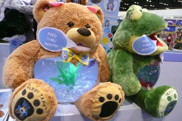 Teddy Tank Fishbowl