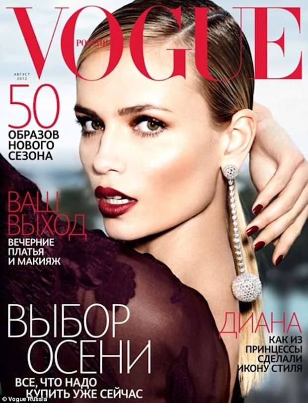 cover_vogue_russia_natasha_poly