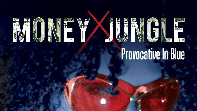 "This CD cover image released by Concord Jazz shows, ""Money Jungle: Provocative in Blue,"" by Terri Lyne Carrington. (AP Photo/Concord Jazz)"