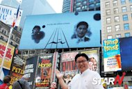 Cha In Pyo appears on a screen at Time Square, NY