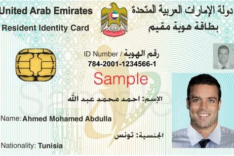 emirates id card Emirates skywards basics if you need to change your name, birth date or gender, please get in touch with us to edit your details you'll need to supply us with a copy of your passport details page to make these changes.