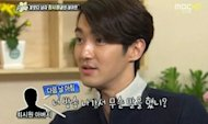 Choi Si Won tells a story about his father