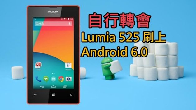 android-m-lumia525