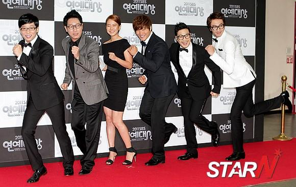 Running Man' staffs warn for impostors