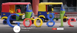 Top 20 Indian Business Pages On Google Plus 2013 image Google India G  cover photo 1024x437
