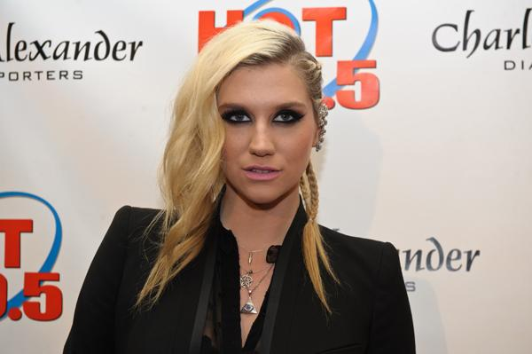 Ke$ha Documentary Series Coming to MTV