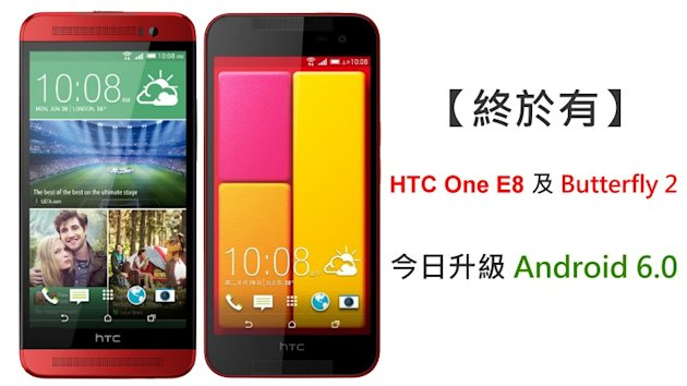 htc e8 butterfly2 android 6.0