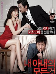 'Everything About My Wife' Number of viewers exceeded 3 million