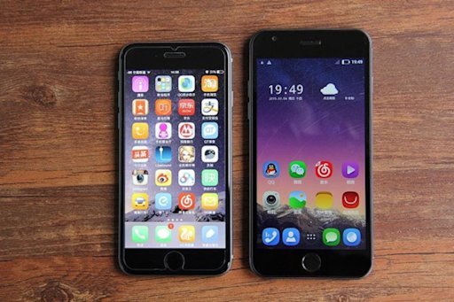 super cheap iphones this cheap android phone looks exactly like the 4464