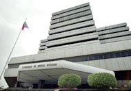 This file photo shows the headquarters of the Bureau of Internal Revenue (BIR), government's tax revenue collection agency, on November 22, 2002