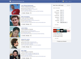 Introducing Graph Search by Facebook image screenshot peoplewholikethingsilike1