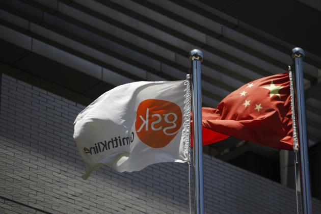 File photo of flags fluttering outside a GSK office building in Shanghai