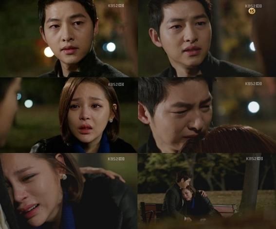 'Innocent Man' Song Joong Ki apologizes to Park Si Yeon