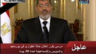 President Mohamed Morsi declares a state of emergency in three provinces hit by rioting which has left dozens dead, warning he is ready to take further steps to confront threats to Egypt's security. Duration: 01:20