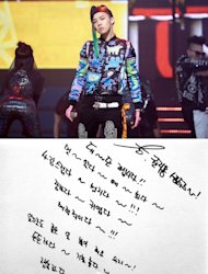 G-Dragon reveals a hand-written letter for the fans