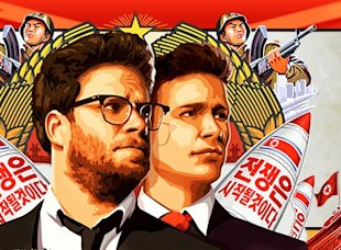 Did GOP Just Give Sony Permission To Release The Interview? image permission to release the interview