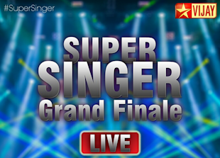 Innovative Use Of Twitter: Vijay TV Hunts For Twitter Jockeys For Super Singer image Vijay Super singer