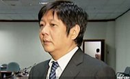 Bongbong: We're no longer involved in rights cases