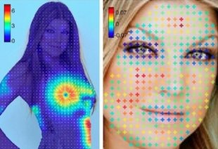 The new Photoshop detecting tool points out changes made to images of Fergie.