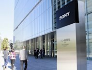 This file photo shows Sony headquarters in Tokyo, pictured on January 13, 2009. Sony said on Friday it was selling its US headquarters in Manhattan for $1.1 billion as part of an overhaul aimed at rescuing the Japanese consumer electronics giant's tattered balance sheet