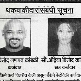 Kambli turns loan defaulter