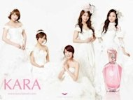 KARA's perfume is on sale