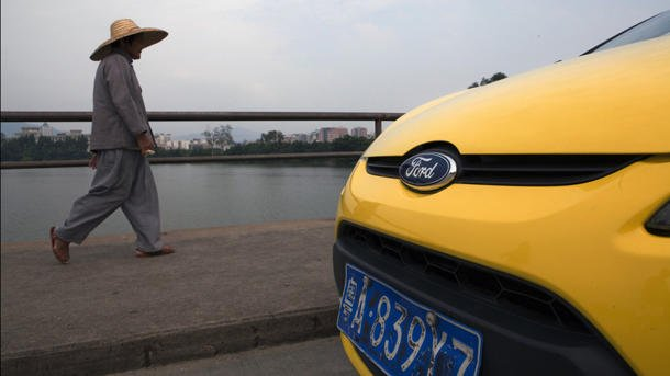 Ford China expansion