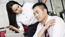【Yahoo論壇/王淑華】主管不喜歡你 你要如何翻身?