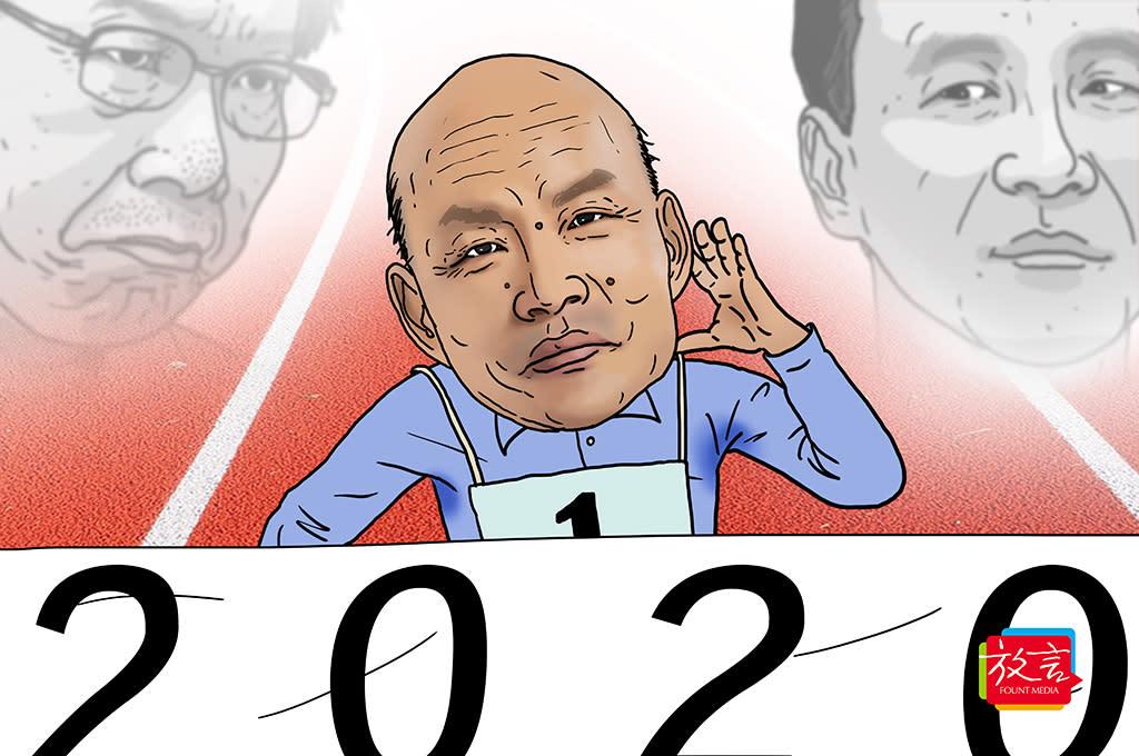 【鳳陪到底】總統大選前所未有的混沌戰局