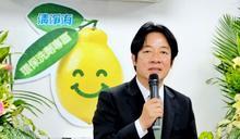 【Yahoo論壇/林青弘】賴清德挑戰蔡英文 民進黨支持政變?