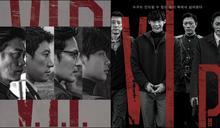 《V.I.P.》劇情緊湊、演技質量高 上映首日登票房寶座!
