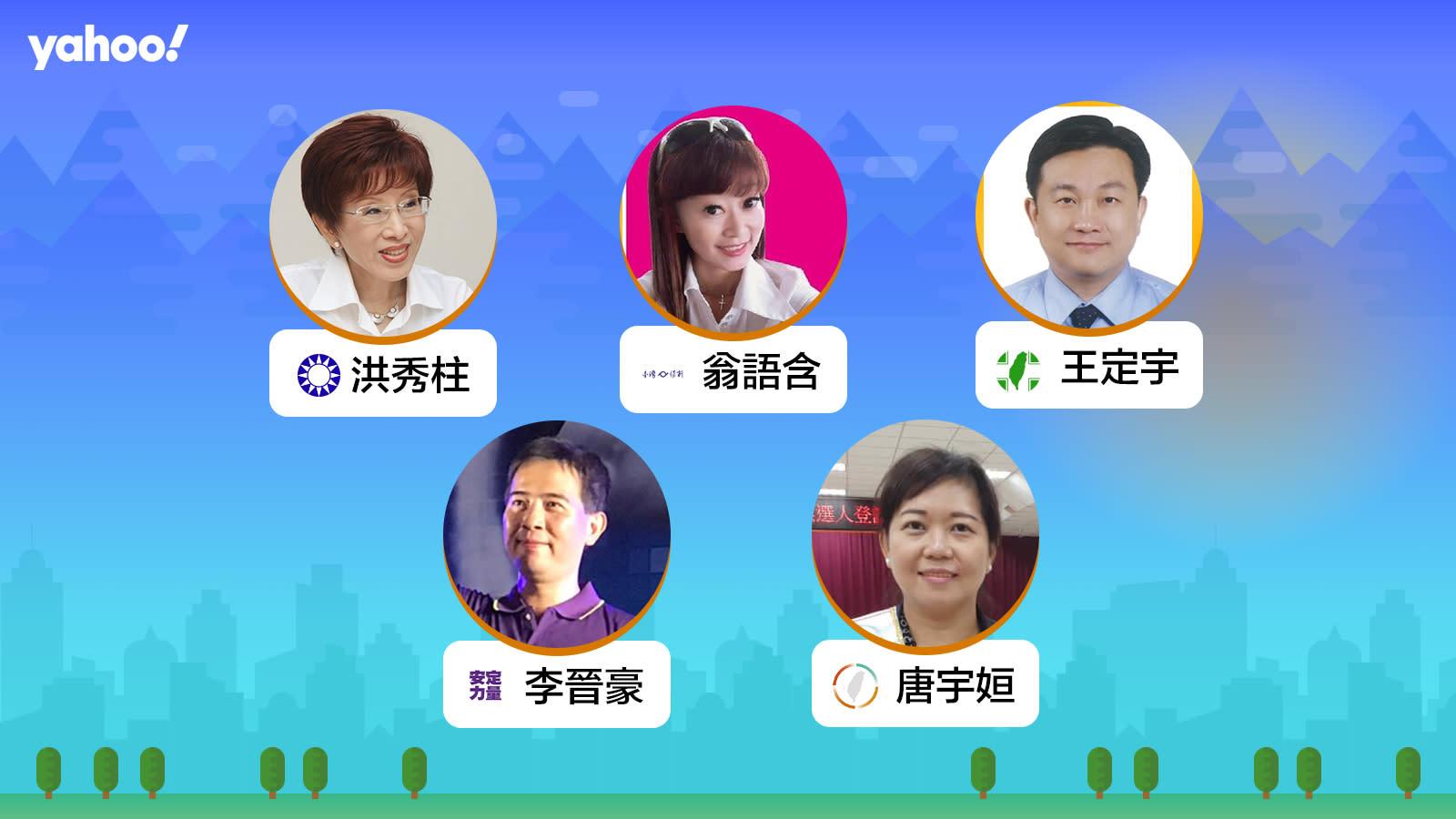 2020立委選舉台南市第六選區(仁德、歸仁、關廟、龍崎、東區),你支持誰?