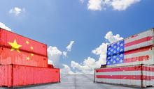 【Yahoo論壇/包淳亮】中國可以自下而上的降低冷戰風險