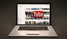 YouTube推全新音樂串流服務 Remix明年三月登場