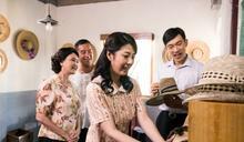 韓瑜李政穎大方扮夫妻 只是她成了寡婦⋯