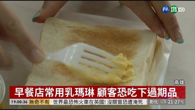 早餐店省成本 太便宜原料當心中招!