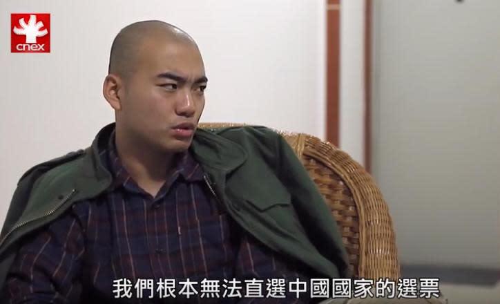 「我是中國人!我愛中國」一個愛國青年的覺醒與「死去」