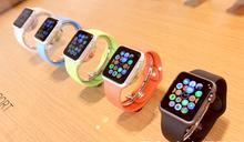 蘋果傳布局 Micro LED 未來Apple Watch不用整晚充電