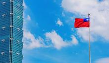 【Yahoo論壇/華志豪】台灣人民的戰略選擇