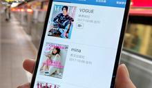 台北捷運GO雜誌手機看 ETC APP拖吊不怕被坑