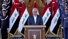 宣布成功驅逐IS 伊拉克總理:收回所有失土