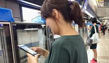 「台北捷運GO」APP增「線上雜誌」 交通、資訊、時尚、星座、娛樂e手掌握
