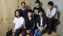 五月天驚喜公開〈成名在望〉MV 易烊千璽友情出演